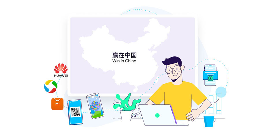 china mobile app market guide