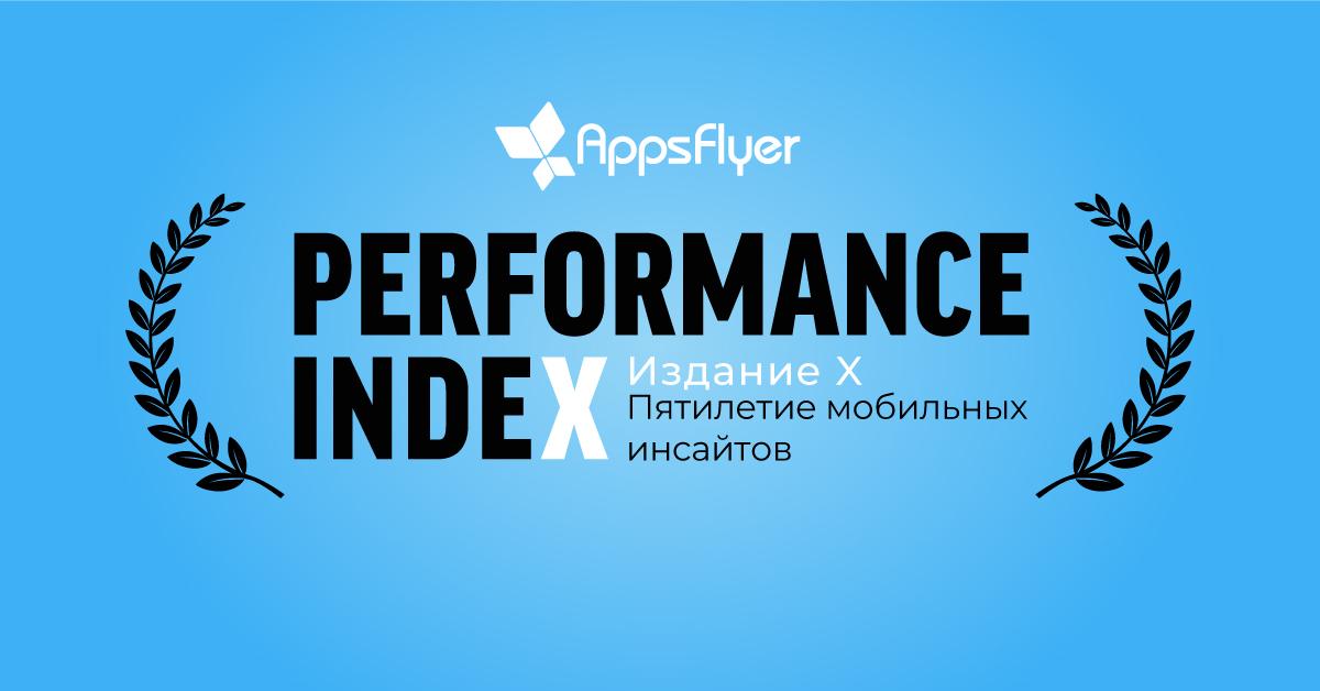PIX blog header RU