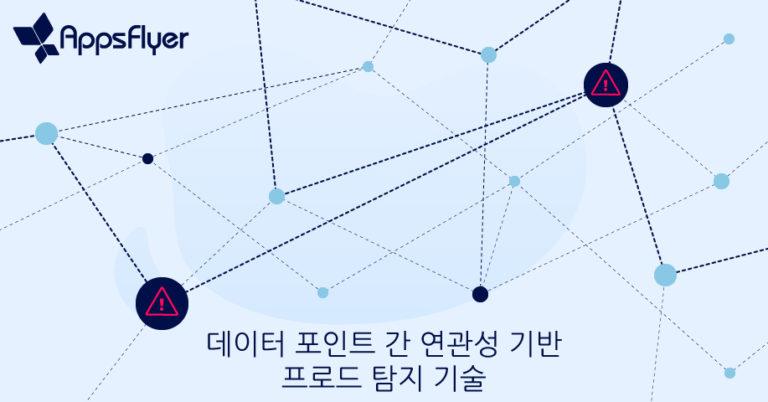 베이지안 네트워크 프로드 방어